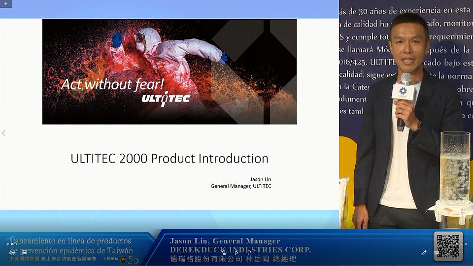 ULTITEC 2000 Descripción del producto